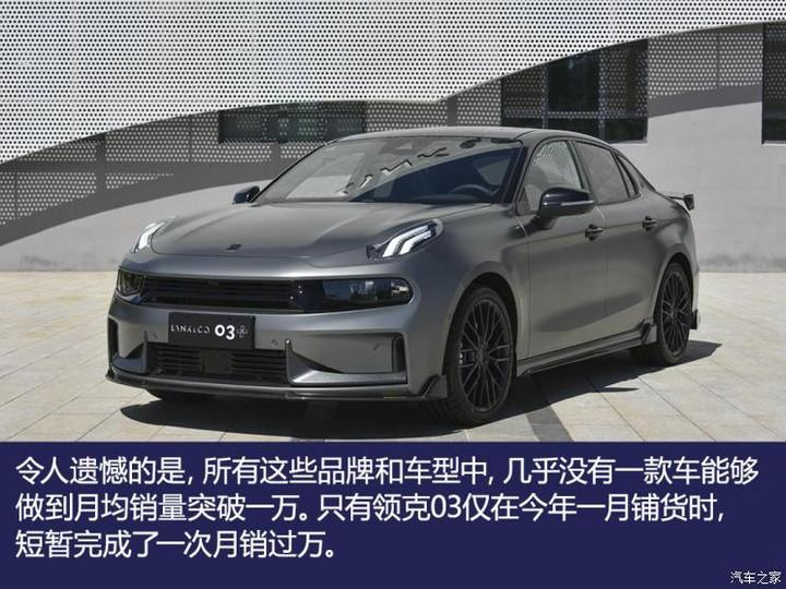 深评:中国新能源汽车承载高端化使命