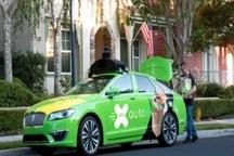 AutoX自动驾驶汽车采用Arbe的4D成像雷达平台