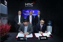 立邦携手HRC联合开发碳纤维复合材料涂装技术