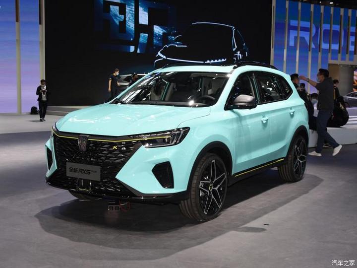 上汽集团 荣威RX5 2021款 PLUS 300TGI 自动Ali国潮荣麟版