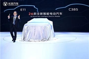 长安发力新能源 26款新车在路上/年底首发两款