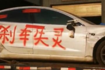 """特斯拉维权最新进展来了!特斯拉公布上海车展张女士""""维权""""经过:细节首次曝光"""