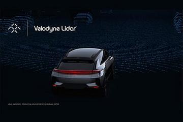 FF 91选定Velodyne为其供应激光雷达
