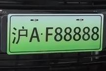 新政未至,上海新能源车何去何从?