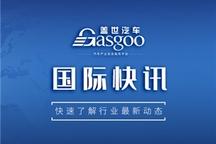 【国际快讯】传特斯拉暂停扩建上海工厂;前UAW主席因贪污被判21个月监禁;雷诺、日产或加为节省电池成本加强合作