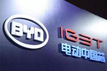 比亚迪将拆分半导体业务登陆创业板