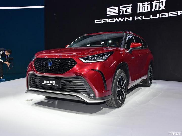 一汽丰田 皇冠陆放CROWN KLUGER 2021款 基本型