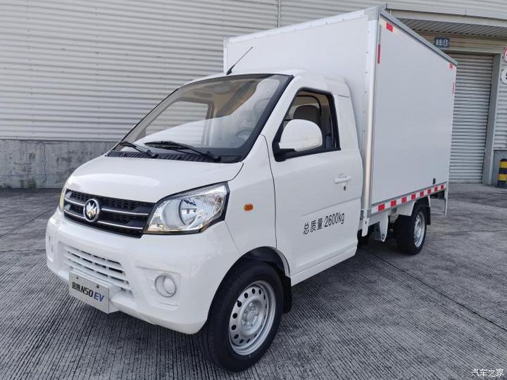 福汽新龙马 启腾N50EV 2021款 CATL版复合板厢货运输车300km