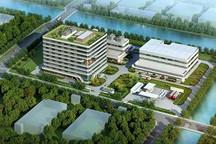上海首个氢能测试基地将在嘉定开工建设