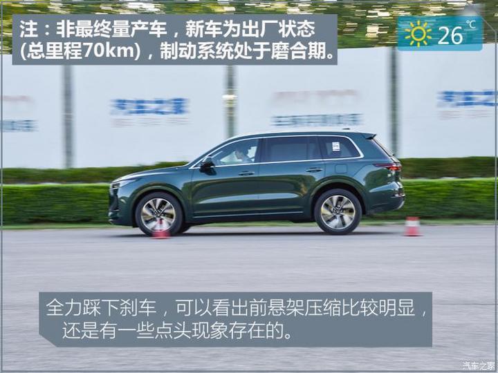 理想汽车 理想ONE 2021款 增程6座版