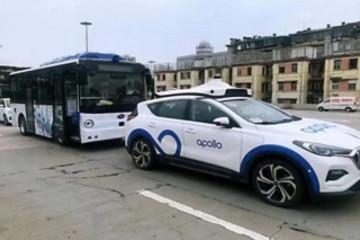 广州荔湾实现抗疫物资实现无人配送,百度自动驾驶车队集结上阵