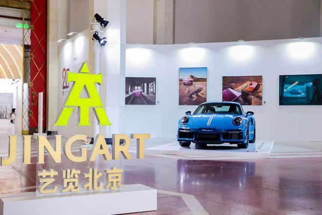 """""""规则与破界"""" 摄影展惊喜亮相第三届JINGART艺览北京"""