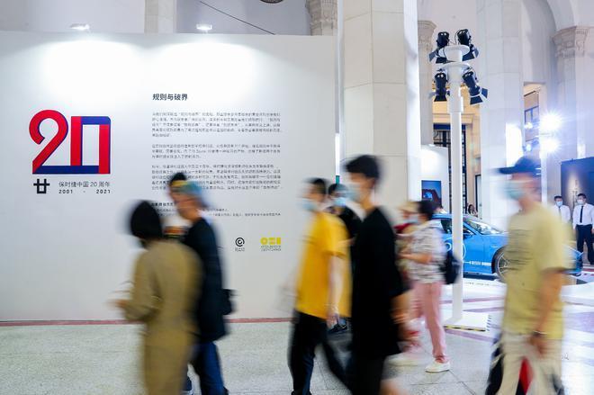 """""""规则与破界""""摄影展惊喜亮相第三届JINGART艺览北京"""