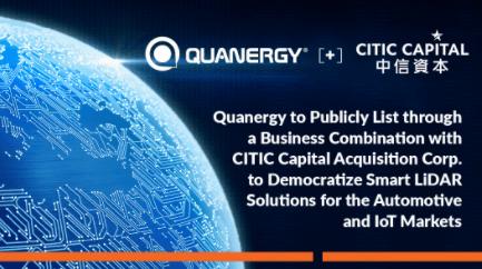 前瞻技术,固态激光雷达,Quanergy借壳上市