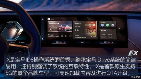 宝马(进口) 宝马iX 2021款 xDrive50