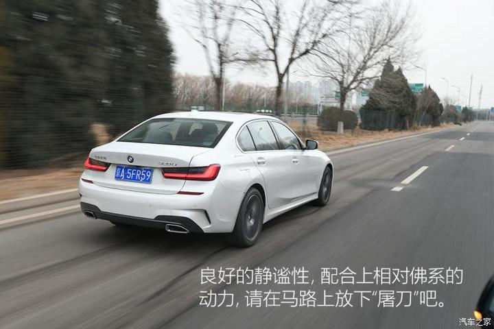 华晨宝马 宝马3系 2021款 320Li M运动套装