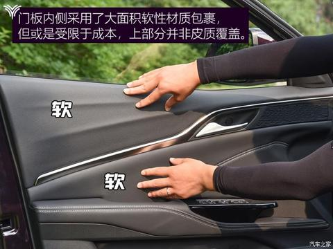 合众汽车 哪吒U 2021款 Pro 610 探火版