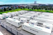 两部门:推动锂离子电池等新型储能应用