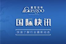 【国际快讯】特斯拉季度利润创新高;塔塔称下半财年业绩将改善;中国工厂因缺芯近期减产35.5万辆