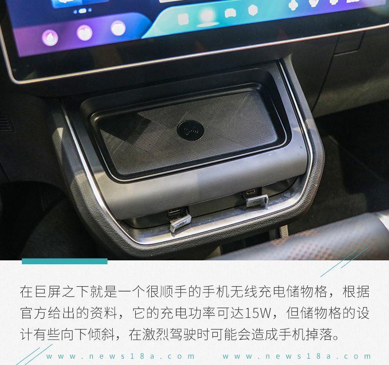 网通社汽车