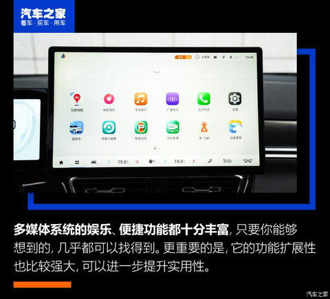 广汽埃安 AION V 2021款 PLUS