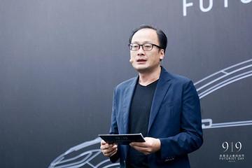 创业者陈雪峰:百万级别高端电动车是片蓝海,FF希望做细分市场的第一名