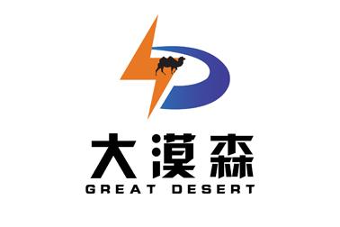 重庆大漠森新能源动力设备有限公司
