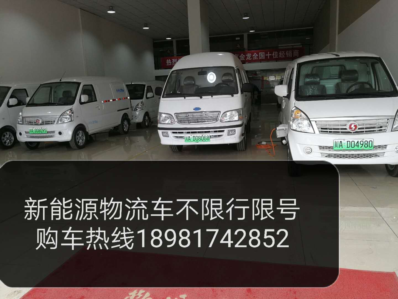 四川新能源汽车销售中心