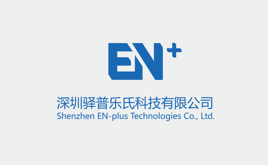 深圳驿普乐氏科技有限公司