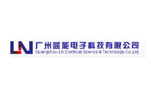 广州蓝能电子科技有限公司