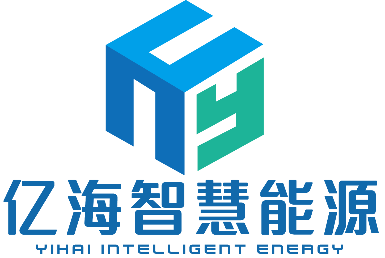 陕西亿海智慧能源有限公司
