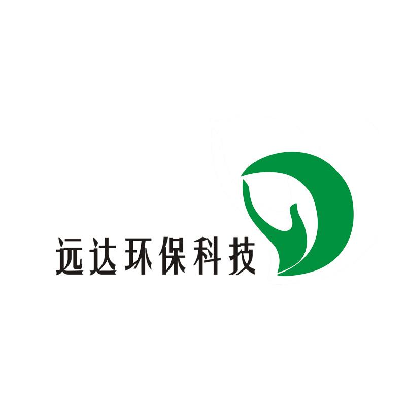 河南远达环保科技有限公司