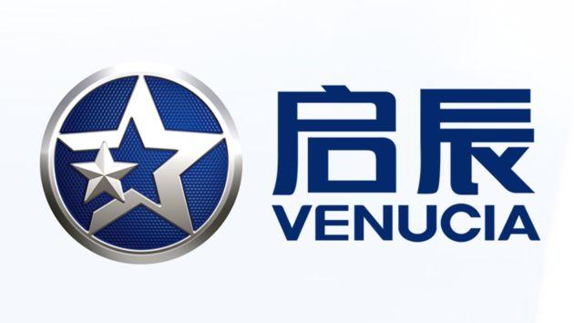 广州东风南方汽车销售服务有限公司新塘分公司