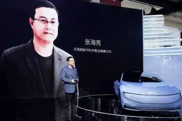 """张海亮遭遇""""被离职"""" 乐视汽车官方回应:纯属造谣"""