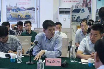 共享汽车或再获进展 邢台市政府与河北御捷洽谈网约车及共享汽车项目