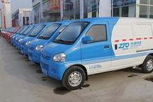 海南发布新能源汽车推广计划,加大公交/物流/邮政等行业推广力度