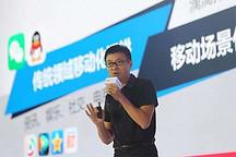 腾讯副总裁黄海跳槽百度 加盟智能汽车创业项目