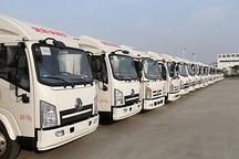 57款专用车进入第6批新能源汽车推广目录,南京金龙/北汽福田分列一二名
