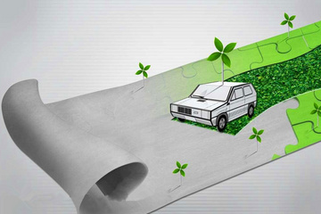西安将实施机动车限行管理措施,新能源汽车不受限