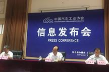 中汽协:6月份新能源汽车销量5.9万,同比增长33%