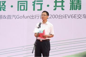 3万目标不变,江淮新能源下半年推3款乘用车型