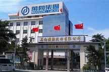 万向钱潮拟1.32亿元出售天津松正股权