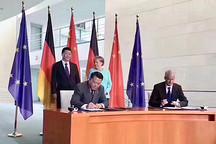 一周热点 | 乐视网董事长贾跃亭辞职;荣威ERX5/北汽EU400/奇瑞eQ1进入北京第三批备案目录